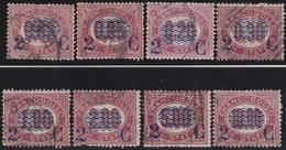 Italia   .     Yvert     .   25/32    .     O        .   Oblitéré    .    /   .    Cancelled - 1861-78 Victor Emmanuel II.