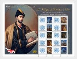 2018 - O.N.U. / UNITED NATIONS - WIEN - FOGLIO FRANCOBOLLI PERSONALIZZATI - SHOTA RUSTAVELI. MNH - Blocchi & Foglietti