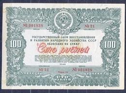Russia - 1946- 100  R --  Bond.. - Russia