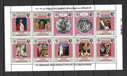 Yemen 1969 The 5th Anniversary Of The Meeting Between Imam And Pope Paul VI In Jerusalem Sheetlet MNH - Pausen