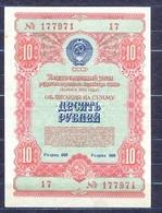Russia - 1954- 10  R --  Bond.. - Russia