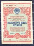 Russia - 1954- 25 R --  Bond.. - Russia