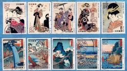 Japan 2016 - Ukiyoe Serie 4 - Used Stamps