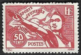 INDOCHINE   1944 -   Y&T  285 - Sports Jeunesse - Emis Sans Gomme - NEUF** - Indochina (1889-1945)