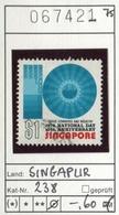 Singapur - Singapore - Michel 238 - Oo Oblit. Used Gebruikt - Singapore (1959-...)