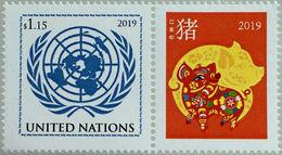 2019 - O.N.U. / UNITED NATIONS - NEW YORK - FRANCOBOLLO DA FOGLIO DI FRANCOBOLLI PERSONALIZZATI - ANNO DEL MAIALE. MNH - New York - Sede Centrale Delle NU
