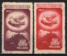 CINA - REPUBBLICA POPOLARE - 1952 - CONFERENZA DI PACE DELL'AREA ASIATICA - USATI - 1949 - ... People's Republic