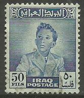 Iraq - 1950 King FaisaI II  50f UsedU   SG 290  Sc 138 - Iraq