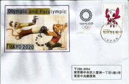 Tokyo 2020 Mascot Miraitowa, Belle Lettre Japon (Olympic & Paralympic) - Estate 2020 : Tokio