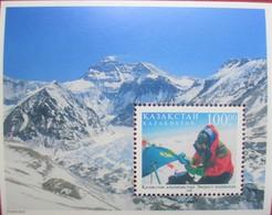 Kazakhstan  1998   Climbing   Everest  S/S  MNH - Escalade