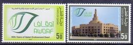 2012 QATAR 90 Years Of Qatari Endowment Deed Complete Set 2 Values MNH - Qatar