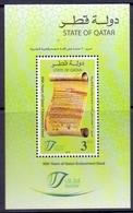2012 QATAR 90 Years Of Qatari Endowment Deed Souvenir Sheet MNH - Qatar