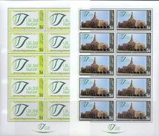 2012 QATAR 90 Years Of Qatari Endowment Deed Full Sheet 10 Values MNH - Qatar