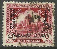 Iraq - 1949 Palestine AId (save Palestine) Surcharge On Faisal Mausoleum 5f Official  Perf 12x13.5 Use   SG T328  Sc RA5 - Iraq