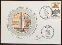 1994 CASTIONS DI STRADA  1^ MOSTRA FILATELICA A CASTIONS / Udine - Esposizioni
