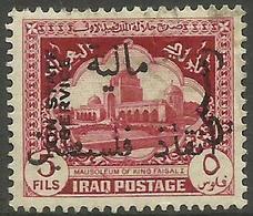 Iraq - 1949 Palestine AId (save Palestine) Surcharge On Faisal Mausoleum 5f Official  Perf 14   Used   SG T328  Sc RA5 - Iraq
