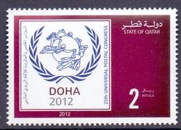 2012 QATAR Conference 25 Of The Universal Postal Union 1 Values MNH - Qatar