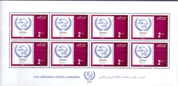 2012 QATAR Conference 25 Of The Universal Postal Union Full Sheet 8 Values MNH - Qatar