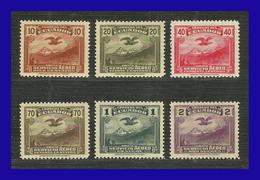 1937 - 1946 - Ecuador - Scott Nº C 51 - C 56 - EC- 091 - Ecuador