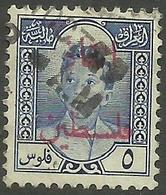 Iraq - 1949 Palestine AId (save Palestine) Surcharge On Faisal Revenue Stamp  Used  SG T330  Sc ? - Irak