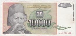 Yugoslavia 10000 10.000 Dinara 1993 (3) P-129 /010B/ - Jugoslawien
