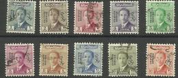 IRAQ - 1954-5 King Faisal II Officials10 Values Used  SG O364//75  Sc O148a//58 - Iraq