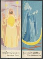 Österreich -  Lesezeichen - Bookmarks