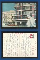 United Arab Emirates Modern Abu Dhabi Picture Postcard U A E UAE - Dubai