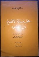 KURDS IRAQ A QUESTION ABOUT FEUDALISM AMONG THE KURDS SHAMILOV / ARABIC - Calendari