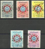 Iraq - 1961 Republic Emblem Officials Used   SG O552-6 - Iraq