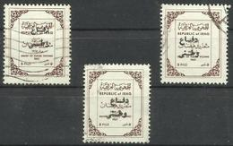 Iraq - 1967 Flood Relief Obligatory Tax Surcharges (3 Types) Used  SG T764  Sc RA14 - Iraq