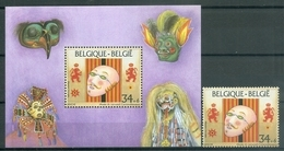 BELGIE  Blok + Zegels * BL 70 + 2584 * Postfris Xx - Blocks & Sheetlets 1962-....