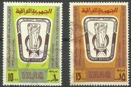 Iraq - 1969 Hajeer Year 15f FU   SG 822  Sc 488a - Iraq