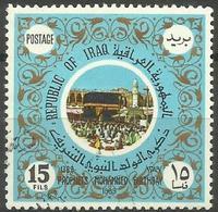 Iraq - 1969 Mohammed's Birthday 15f Used   SG 834  Sc 495 - Iraq