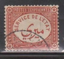 EGYPT Scott # O1 Used - State Service - Egypt