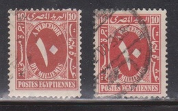EGYPT Scott # J37, J37a Used - Postage Due - Egypt