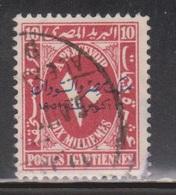 EGYPT Scott # J37a Used - Postage Due - Egypt