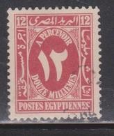 EGYPT Scott # J38 Used - Postage Due - Egypt