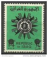 Iraq - 1972 National Defence Fund 5f/14f  Used     Sc RA15 - Iraq