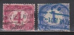EGYPT Scott # J16-7 Used - Postage Due - Egypt