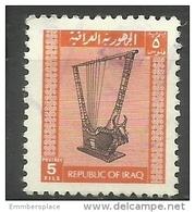 Iraq - 1973 Rams Head Harp 5f Used     Sc 683 - Iraq