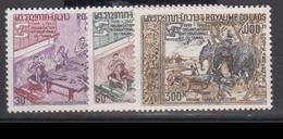 LAOS   1969                 N /  201 / 202  + PA  58        COTE  10 , 75   EUROS         ( W 120 ) - Laos
