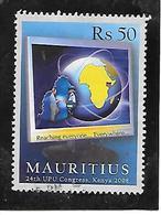 TIMBRE OBLITERE DE MAURICE DE 2007  N° MICHEL 1044 - Maurice (1968-...)