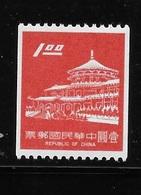 Taiwan 1968-75 Sun Yat Sen Building Yang Ming Shan MNH - 1945-... République De Chine