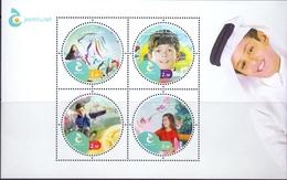 2013 QATAR Jim TV Sheetlet 4 Values MNH - Qatar