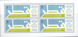 2013 QATAR World Social Security Forum Block Of 4 Corner MNH - Qatar