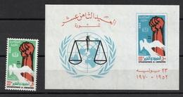 Ägypten 1001/Block 24 ** - Egipto