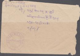 MYANMAR -  LOCAL COVER WITH AIDS STAMP ,PATRIOTISM  BACKSTAMP ON REVERSE - Myanmar (Burma 1948-...)