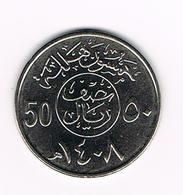//  SAUDI  ARABIA  50  HALALA (1/2 RIYAL) 1408 (1988) - Saudi Arabia