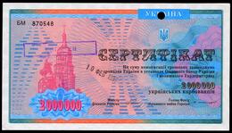UKRAINE 2 MIO KARBOVANTSIV 1992 CANCELLED Pick 91B AUnc - Ukraine